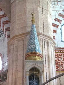 Minbar Edirne Mosque